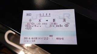 2019bunsuiyozakura18.jpg