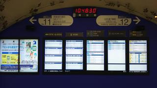 BRT-furumachi10.jpg