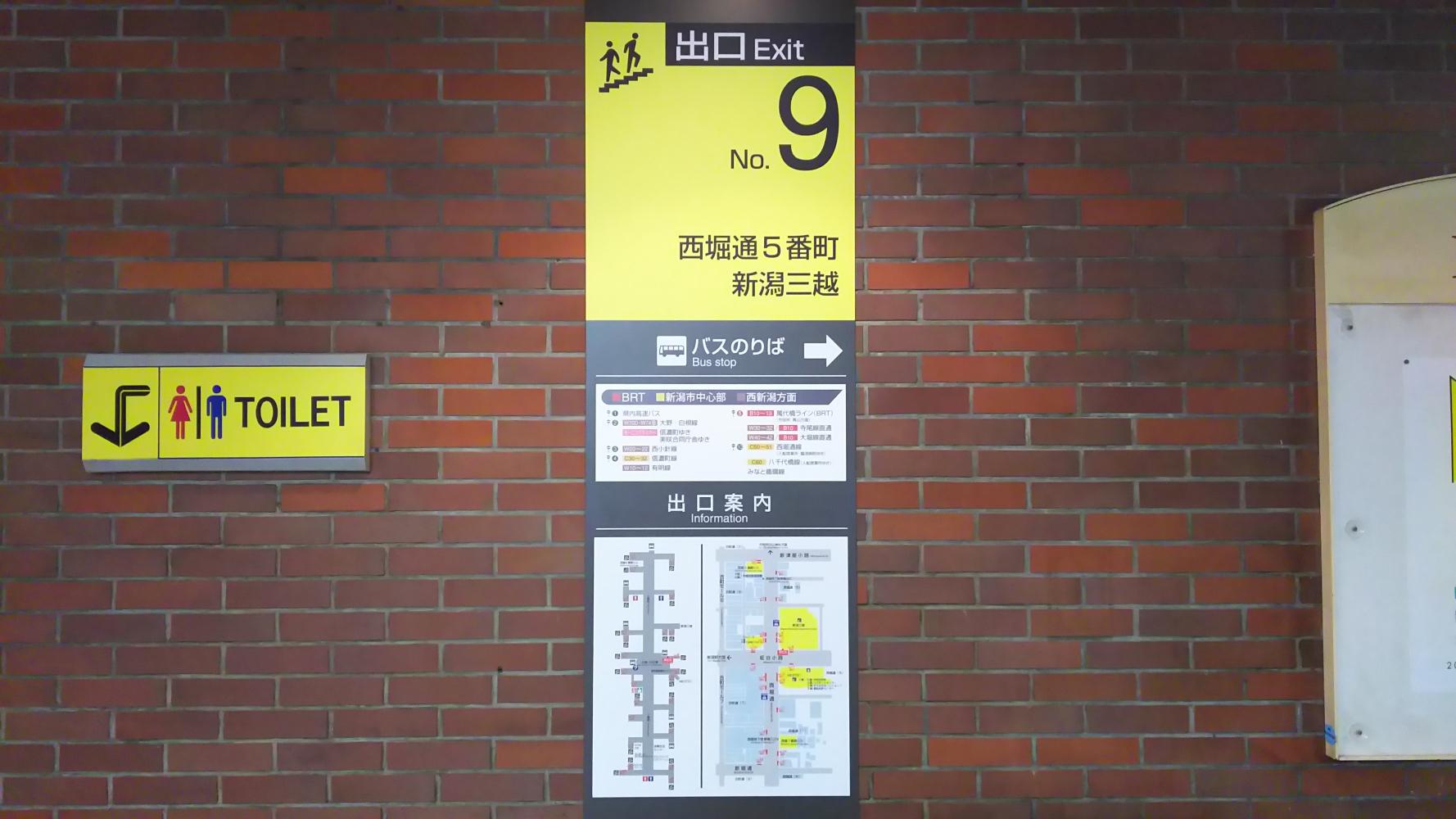 BRT-furumachi11.jpg