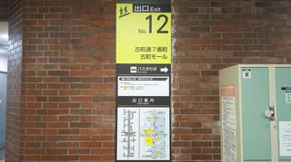 BRT-furumachi12.jpg