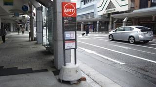 BRT-furumachi3.JPG