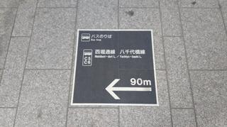 BRT-furumachi4.jpg