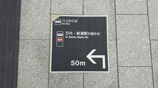 BRT-furumachi5.jpg