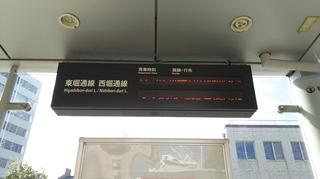 BRT-shiyakusho10.jpg