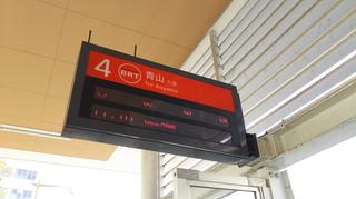 BRT-shiyakusho11.jpg