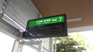 BRT-shiyakusho14.jpg