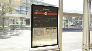 BRT-shiyakusho15.jpg