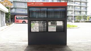 BRT-shiyakusho17.jpg