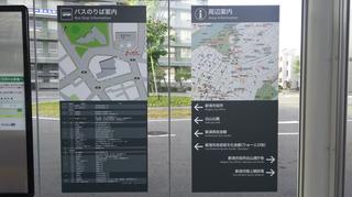 BRT-shiyakusho18.jpg