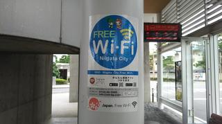 BRT-shiyakusho25.jpg