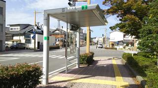 BRT-shiyakusho7.jpg