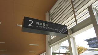 BRT-shiyakusho9.jpg