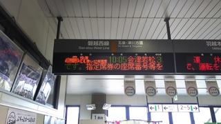 DLaoi12kei-16.JPG