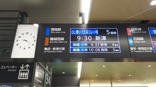 DLaoi12kei-2.jpg