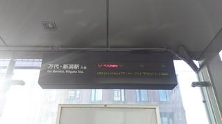 DSC_0068-higashinakadori.jpg