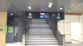 新潟駅3・4番線LCD発車標