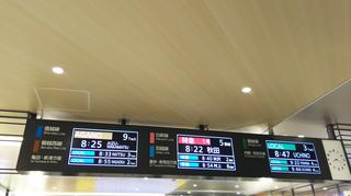 新潟駅LCD発車標