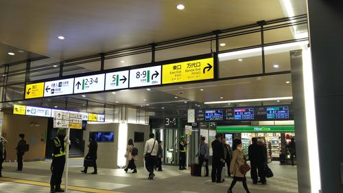 新潟駅在来線コンコース