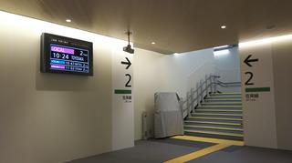 新潟駅2番線LCD発車標