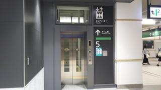 新潟駅在来線5番線エレベーター