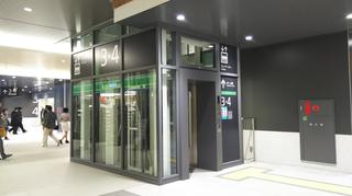 新潟駅在来線3・4番線エレベーター