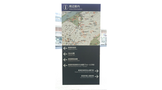 新潟市BRT市役所前周辺案内地図