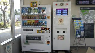 新潟市BRT市役所前待合室内の自動販売機