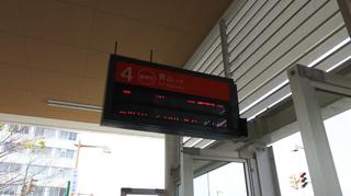 新潟市BRT市役所前4番線サインと電光掲示板