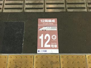 E7-12.jpg