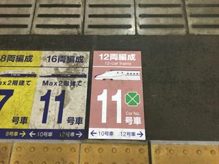 E7-14.jpg