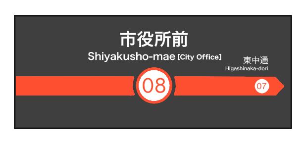 Shiyakusho-mae-2-2.png