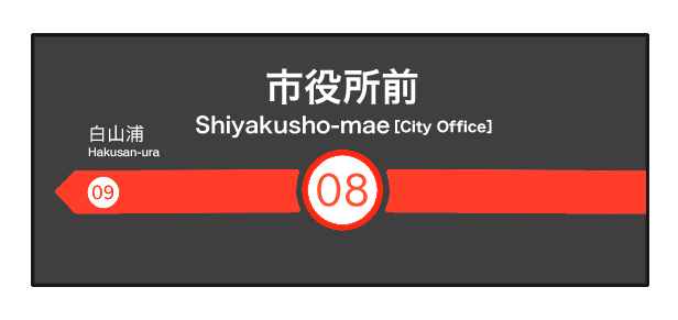Shiyakusho-mae-2.png