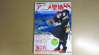 anime-seichi0-1.jpg