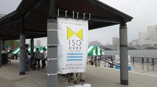bandaibashi-event3.jpg