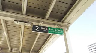 brt_aoyama13.jpg