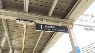 brt_aoyama14.jpg
