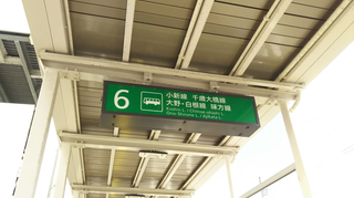 brt_aoyama16.jpg