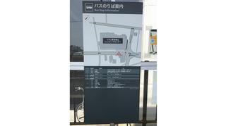 brt_aoyama17.jpg