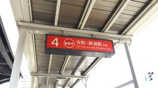 brt_aoyama5.JPG