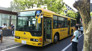 busfestival17.jpg