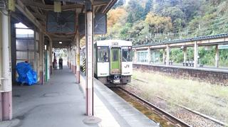 echigokawaguchista3.jpg