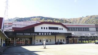 echigoyuzawasta1.jpg