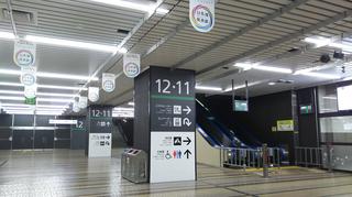 echigoyuzawasta22.jpg