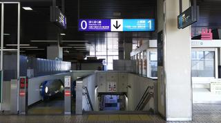 echigoyuzawasta39.jpg