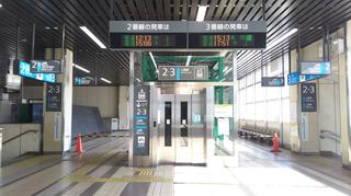 echigoyuzawasta41.jpg