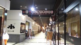 echigoyuzawasta51.jpg