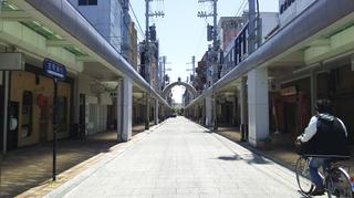 furumachi.jpg