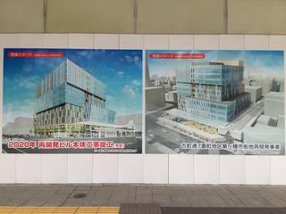 furumachi7-20181218-1.jpg