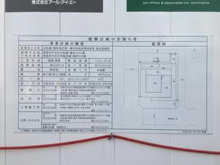 furumachi7-20181218-2.jpg