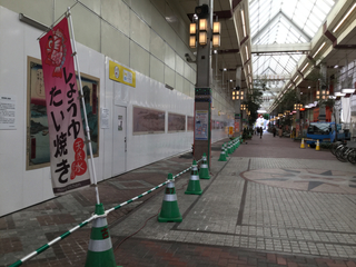 furumachi7-20181218-5.jpg
